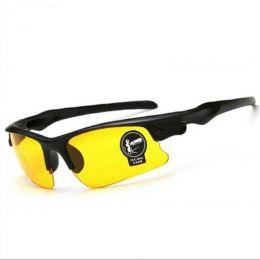 fietsbril met gele contrast verbeterende lenzen | unisex