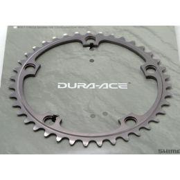 Shimano Kettingblad 42T Dura Ace 10sp zilver FC-7800